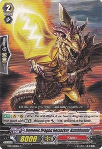 Cardfight Vanguard ENGLISH Seal Dragons Unleashed Single Card Common BT11/063 Demonic Dragon Berserker, Kumbhanda