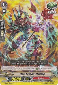 Cardfight Vanguard ENGLISH Seal Dragons Unleashed Single Card Common BT11/073 Seal Dragon, Shirting