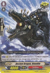 Cardfight Vanguard ENGLISH Seal Dragons Unleashed Single Card Common BT11/084 Ancient Dragon, Dinodile