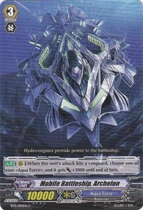 Cardfight Vanguard ENGLISH Seal Dragons Unleashed Single Card Common BT11/092 Mobile Battleship, Archelon