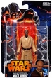 Star Wars 2013 Saga Legends Figures