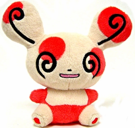 Pokemon Poke Doll Mini Plushie Spinda