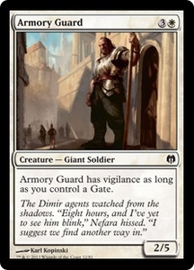 Magic: The Gathering Duel Decks: Heroes vs. Monsters Single Card White Common #12 Armory Guard