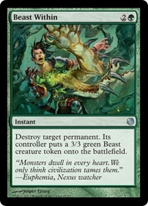 Magic: The Gathering Duel Decks: Heroes vs. Monsters Single Card Green Uncommon #69 Beast Within