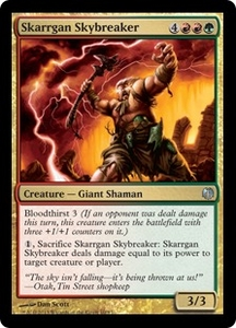 Magic: The Gathering Duel Decks: Heroes vs. Monsters Single Card Gold Uncommon #60 Skarrgan Skybreaker
