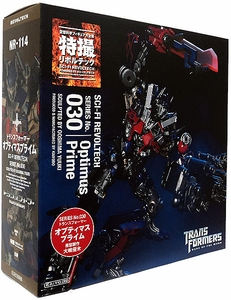 Transformers 3: Dark of the Moon Revoltech #030 Sci-Fi Super Poseable Action Figure Optimus Prime