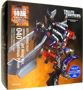 Transformers Revoltech #040 Super Poseable Action Figure Jetwing Optimus Prime DX [Dark of the Moon]