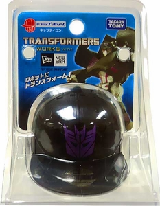 Transformers Takara Cap Bots Action Figure Capticon