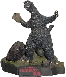 Bandai Godzilla Japanese Action Figure Complete Works 2nd 50th Anniversary Godzilla 1964 Open Package, Mint Contents!