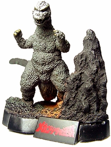 Bandai Godzilla Japanese Action Figure Complete Works 3rd 50th Anniversary Godzilla 1975