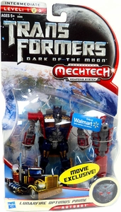 Transformers 3: Dark of the Moon Movie Exclusive Deluxe Action Figure Lunarfire Optimus Prime