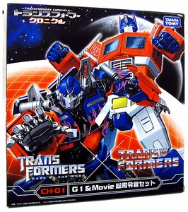 Transformers Takara Chronicle CH-01 G1 & Movie Optimus Prime