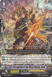 Cardfight Vanguard ENGLISH Clash of the Knights & Dragons Single Card Common BT09/094 Stronghold of the Black Chains, Hoel