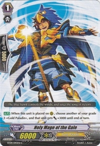 Cardfight Vanguard ENGLISH Clash of the Knights & Dragons Single Card Common BT09/093 Holy Mage of the Gale