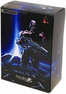 Halo 4 Square Enix Play Arts Kai Series 2 Action Figure Spartan Soldier [Red]