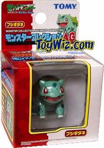 Pokemon Mini PVC Figure #001 Bulbasaur
