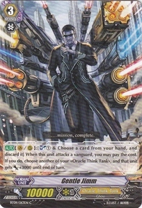 Cardfight Vanguard ENGLISH Clash of the Knights & Dragons Single Card Common BT09/063 Gentle Jimm