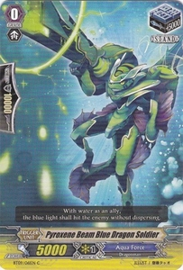 Cardfight Vanguard ENGLISH Clash of the Knights & Dragons Single Card Common BT09/061 Pyroxene Beam Blue Dragon Soldier