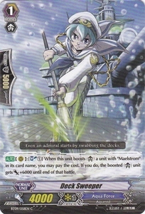 Cardfight Vanguard ENGLISH Clash of the Knights & Dragons Single Card Common BT09/058 Deck Sweeper