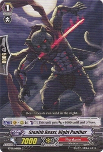 Cardfight Vanguard ENGLISH Clash of the Knights & Dragons Single Card Common BT09/049 Stealth Beast, Night Panther