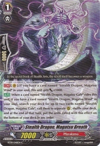 Cardfight Vanguard ENGLISH Clash of the Knights & Dragons Single Card Common BT09/048 Stealth Dragon, Magatsu Breath