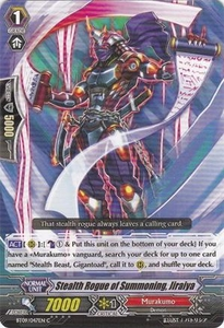 Cardfight Vanguard ENGLISH Clash of the Knights & Dragons Single Card Common BT09/047 Stealth Rogue of Summoning, Jiraiya