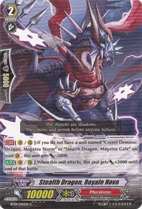 Cardfight Vanguard ENGLISH Clash of the Knights & Dragons Single Card Common BT09/045 Stealth Dragon, Royale Nova