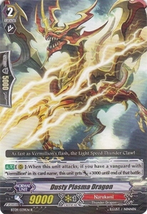 Cardfight Vanguard ENGLISH Clash of the Knights & Dragons Single Card Rare BT09/039 Dusty Plasma Dragon