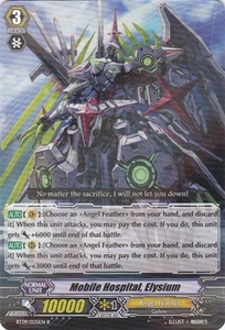 Cardfight Vanguard ENGLISH Clash of the Knights & Dragons Single Card Rare BT09/035 Mobile Hospital, Elysium
