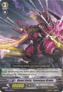 Cardfight Vanguard ENGLISH Clash of the Knights & Dragons Single Card Rare BT09/031 Beast Deity, Yamatano Drake