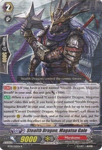 Cardfight Vanguard ENGLISH Clash of the Knights & Dragons Single Card Rare BT09/021 Stealth Dragon, Magatsu Gale