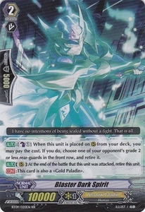 Cardfight Vanguard ENGLISH Clash of the Knights & Dragons Single Card RR Rare BT09/020 Blaster Dark Spirit
