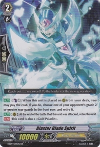 Cardfight Vanguard ENGLISH Clash of the Knights & Dragons Single Card RR Rare BT09/019 Blaster Blade Spirit