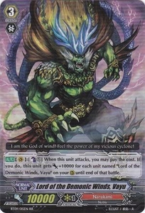 Cardfight Vanguard ENGLISH Clash of the Knights & Dragons Single Card RR Rare BT09/015 Lord of the Demonic Winds, Vayu