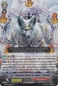 Cardfight Vanguard ENGLISH Clash of the Knights & Dragons Single Card RR Rare BT09/010 Platinum Blond Fox Spirit, Tamamo
