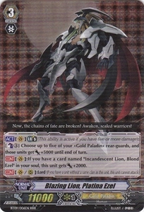 Cardfight Vanguard ENGLISH Clash of the Knights & Dragons Single Card RRR Rare BT09/006 Blazing Lion, Platina Ezel