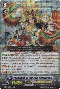 Cardfight Vanguard ENGLISH Clash of the Knights & Dragons Single Card RRR Rare BT09/003 Goddess of the Sun, Amaterasu