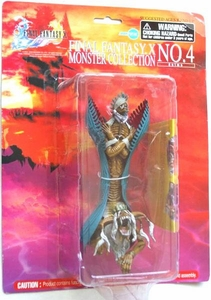 Final Fantasy X Monster Collection Action Figure No. 4 Anima Damaged Package, Mint Contents!