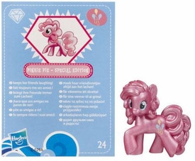 My Little Pony Friendship is Magic 2 Inch PVC CHASE Figure Series 3 Metallic Pinkie Pie [Blue Card]