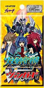 Cardfight Vanguard JAPANESE Awakening of Twin Blades VG-BT05 Booster Pack