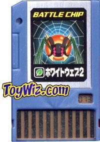 Mega Man Japanese Battle Chip #073 White Web 2 Works with American PET!