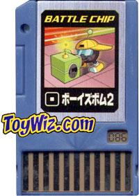 Mega Man Japanese Battle Chip #086 Boys Bomb 2 Works with American PET!