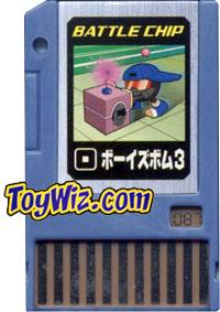 Mega Man Japanese Battle Chip #087 Boys Bomb 3 Works with American PET!
