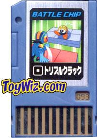 Mega Man Japanese Battle Chip #093 Triple Clock Works with American PET!