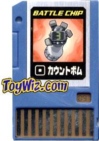 Mega Man Japanese Battle Chip #097 Time Bomb Works with American PET!