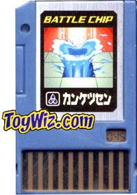 Mega Man Japanese Battle Chip #045 Geyser Works with American PET!