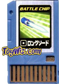 Mega Man Japanese Battle Chip #050 Longsword Works with American PET!