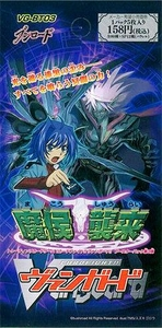 Cardfight Vanguard JAPANESE Demonic Lord Invasion VG-BT03 Booster Pack