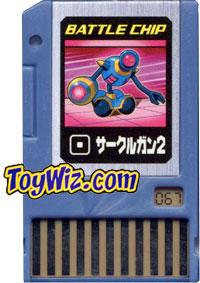 Mega Man Japanese Battle Chip #067 Circle Gun 2 Works with American PET!