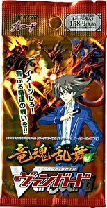 Cardfight Vanguard JAPANESE Wild Dragon Soul Dance VG-BT02 Booster Pack